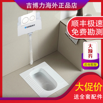 Jibo force squatting pit hidden pissing invisible flushing water tank set hidden concealed toilet toilet embedded