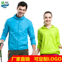 New sun clothing women custom outdoor skin clothing mens UV skin windbreaker sunscreen clothes