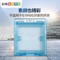 Bull waterproof box switch socket panel cover power protection cover 86 type toilet water heater bathroom splash box