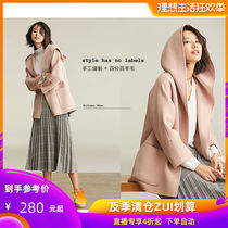 (Anti-Season Clearance orders automatically 40% off) wool loose double-sided coat female hooded jacket