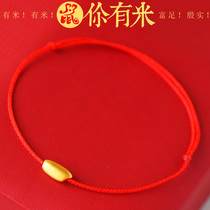 Gold rice rodent year of the year of the year of the year of the rice bracelet bent 3D hard Gold Pure Gold transfer beads woven red rope hand rope female