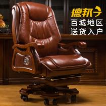 Tulle leather boss chair can lie massage large office chair solid wood swivel chair computer chair Home lift office chair