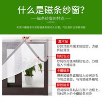 Top Valley Custom anti-mosquito sand window invisible self-adhesive magnetic magnet magnetic strip Velcro screens gauze curtain