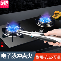 Pulse ignition gas stove lighter long handle ignition gun stick Home Kitchen electronic gas vane grab