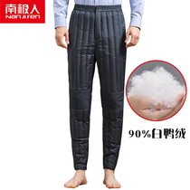 Antarctic men in the elderly down pants Winter new men thick white duck down high waist down warm pants
