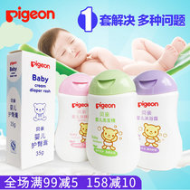Baby skin care products hip Cream Shampoo Shower Gel Wash combination travel equipment