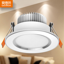 Aide lang led downlight embedded living room ceiling simple modern decoration ceiling aisle barrel lamp copper lamp