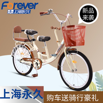 Shanghai permanent parent-child bike female light ordinary double riding mother and son three with baby with fence