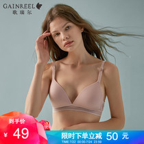 Goerel sweet lace sexy fashion underwear comfortable no steel ring girl thin section bra cover 180736A