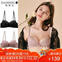 Goerel sweet lace sexy small chest gathered underwear comfortable no rims girls bra 190302a