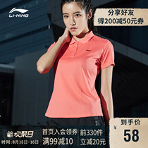 Li Ning short-sleeved POLO shirt ladies new training series sportswear lapel short sportswear