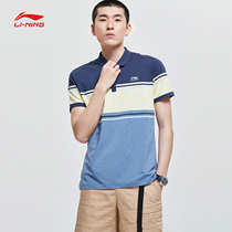 Li Ning short-sleeved mens 2019 new sports fashion Series Summer lapel stitching casual fashion POLO shirt