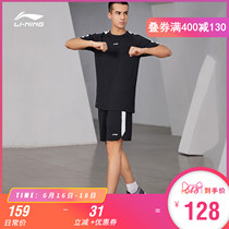 Li Ning suit male 2019 new training Series Summer round neck short sleeve shorts woven casual comfortable sportswear