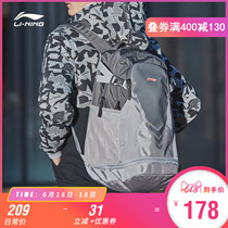 Li Ning shoulder bag men bag handbags new training backpack bag student summer sports bag ABSN045