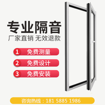 Soundproof glass windows soundproof windows flat open sliding soundproof doors and Windows three or four pvb laminated glass vacuum glass