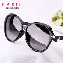Parlimon shades female 2019 summer glasses female tide sunglasses large frame retro polarized glasses can be equipped with 71404