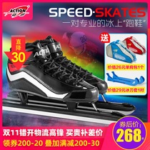 Dynamic professional short track speed skating shoes beginner adult children really skate skating shoes skating shoes men and women