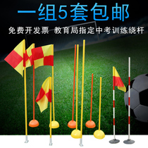 In the test football basketball training pole snake run sign pole around the pole pile water injection angle flag parking reversing pile sign pole