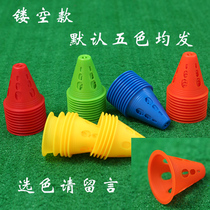 Roller skating pile flat flower pile foot standard training props small road barrier skating shoes around the pile skates obstacle pile Zhuang Cup jib