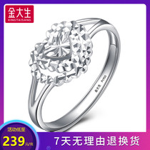 Gold Dasheng jewelry PT950 platinum ring car flower love female platinum ring p4407h