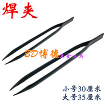 12 inch extra large welding clip 30 cm long tweezers gold silver and copper jewelry welding tool gold tools.
