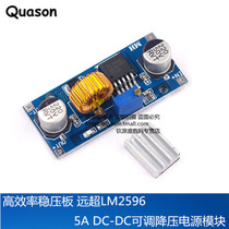 XL4015 DC-DC step-down power supply module 5A high power adjustable voltage regulator send heatsink