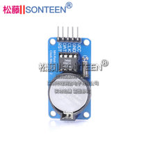 DS1302 real-time clock module with battery CR2032 when power goes down DS1302 module