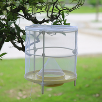 Fly cage to kill mosquitoes and flies home restaurant catch Trapper Catch Fly catcher