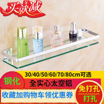 Bathroom washstand wall-mounted mirror under the tray bathroom tempered glass free punch cosmetic bracket racks
