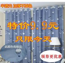 Rental room short curtain large cheap home curtains finished European simple simple shading short living room window