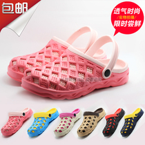 Daily specials New Cave shoes Mens and womens slippers sandals beach shoes garden shoes summer birds Nest Shoes