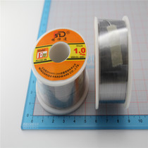 Ming Shi small circle Solder wire tin wire 1 0 0 8 random delivery