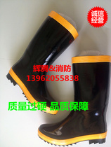 Wholesale sales of new fire rubber boots acid rubber boots anti-chemical boots insulated boots double money double cow rubber boots