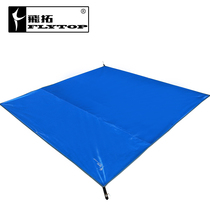Feituo waterproof mats outdoor thickening widened single double moisture pad tent mat oxford cloth picnic mat
