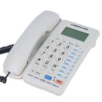 Sino c199 fixed telephone home wired landline business office seat single caller ID