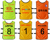 Adult childrens football match suit football team training vest net hole breathable confrontation suit uxf901