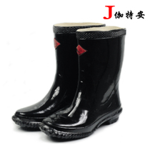 Insulated electrician water shoes labor protection rain shoes insulation rain boots absentee water boots men summer breathable high barrel rain god