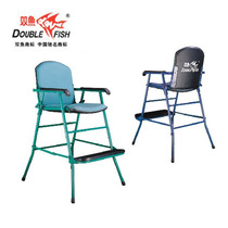 Pisces genuine 203 table tennis referee chair athletics match supplies referee utensils stool