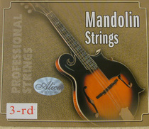Am04 3 string set (two)mandolin string