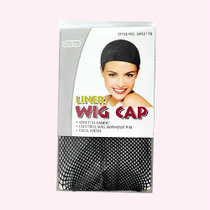 Starry night beauty brand wig two empty hair net single pack