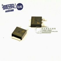 N-channel field effect transistor TD12N10 12A 100V 165 milliohms 56W TO-252 (10 only)