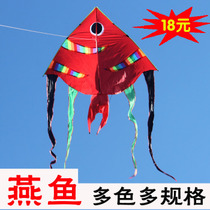 Weifang kite swallowtail angelfish elegant red black blue election easy to fly with a tail 2 meters with video