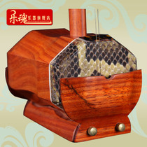 Music Soul professional mahogany gaohu practice playing gaohu national musical instrument factory direct treble erhu