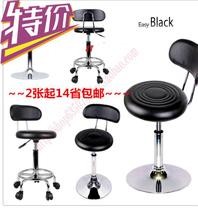 Fashion hairdressing chair barber chair beauty stool lifting round stool rotating mobile small round stool bar counter chair large chair