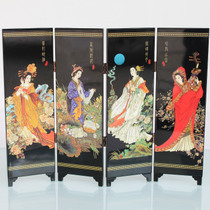 Lacquer small screen crafts antique small screen decoration four beauties four beauty home decorations