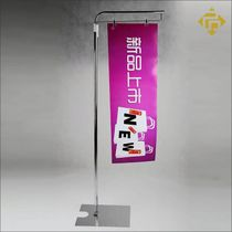 Business more than road promotional rack L-type floor-type large POP advertising rack clip poster display rack display rack