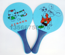 Special promotion color three hair racket plate ball racket three hair plate 2 racket send three Hair Ball 3