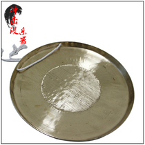 Dana musical instrument gong gong in the Tiger sound gong send gong hammer diameter of about 33cm gong