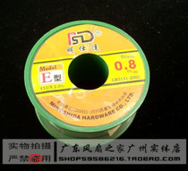 Advanced solder wire mingshi 0 8MM with rosin flux-free solder wire DIY repair