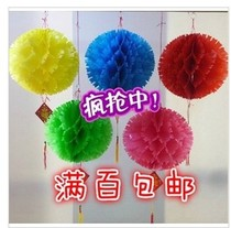 Opening ceremony decoration lantern red yellow blue green powder color thorn ball waterproof paper lantern kindergarten pendant.